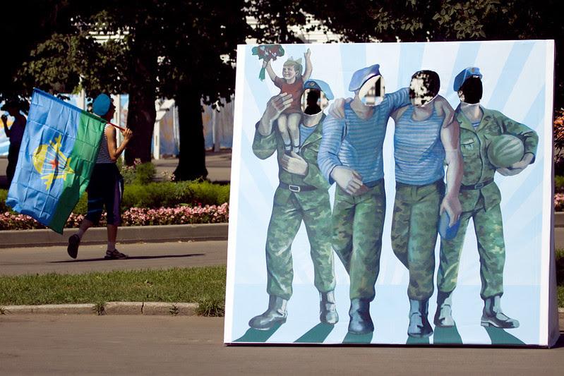 День ВДВ. Десантники в фонтане Парка Горького