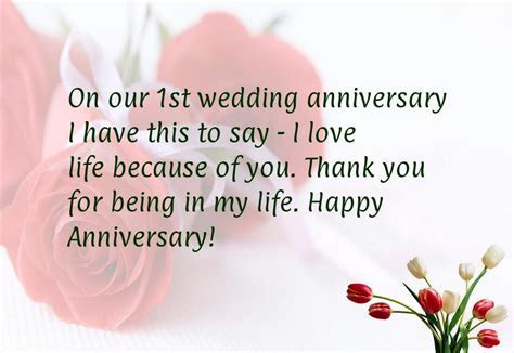 1st Wedding Anniversary Quotes For My Husband   www.imgkid