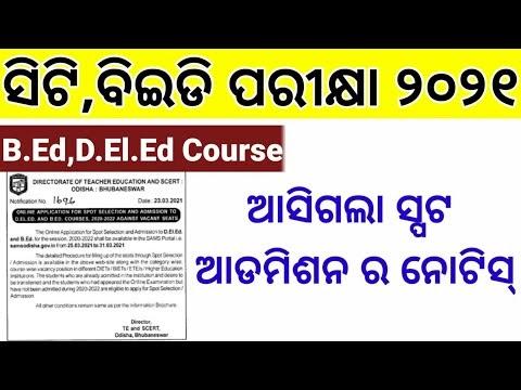 Odisha CT BED Spot Admission 2021