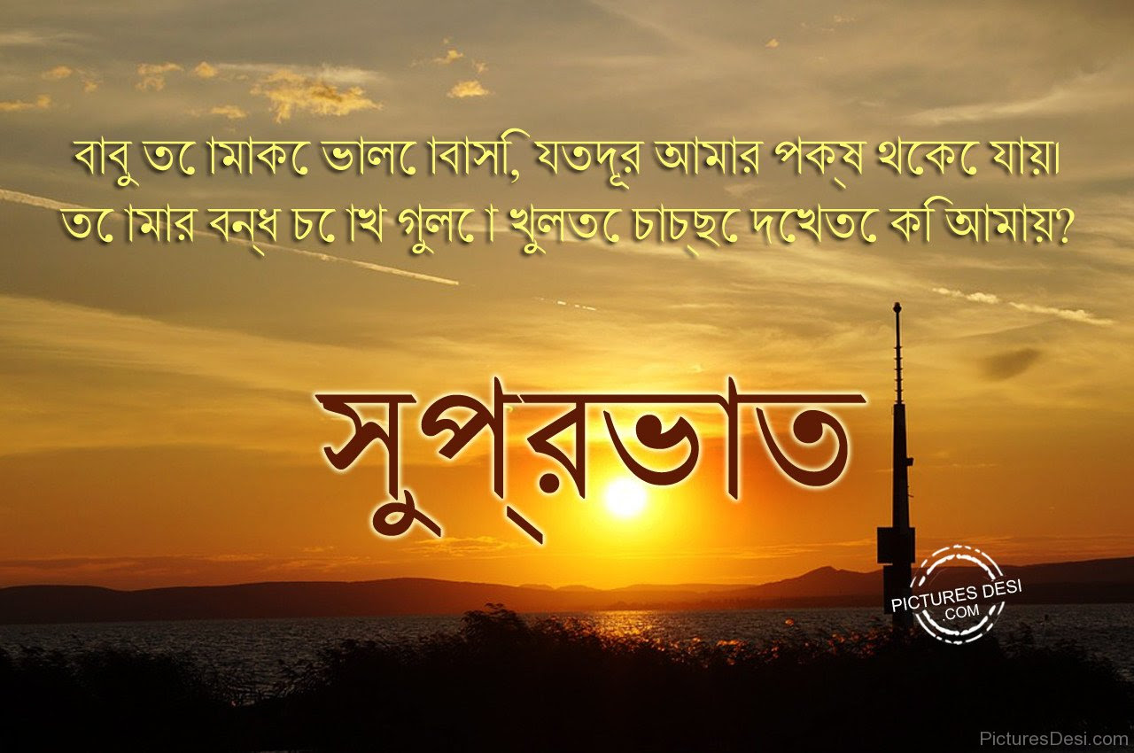 Bangla Wallpaper Download Bangla Noboborsho Wallpaper 46