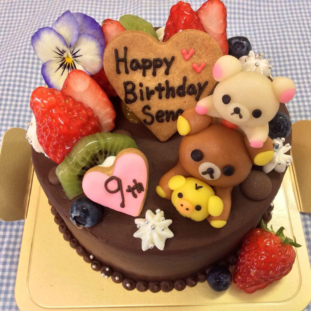 Rinas リラックマなチョコレートケーキ