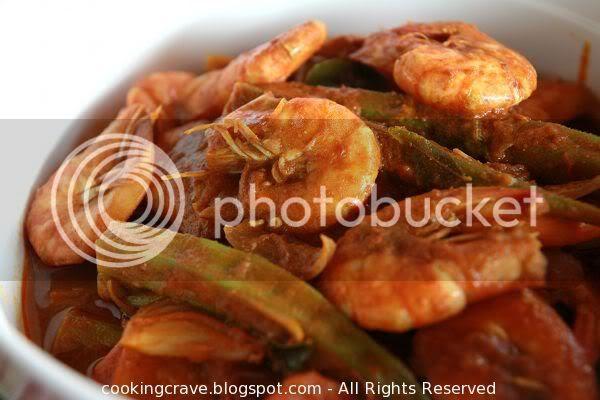 Curry Prawn1