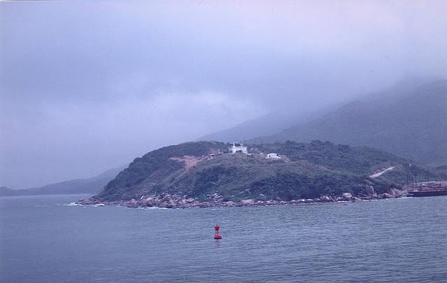 Da Nang from a distance