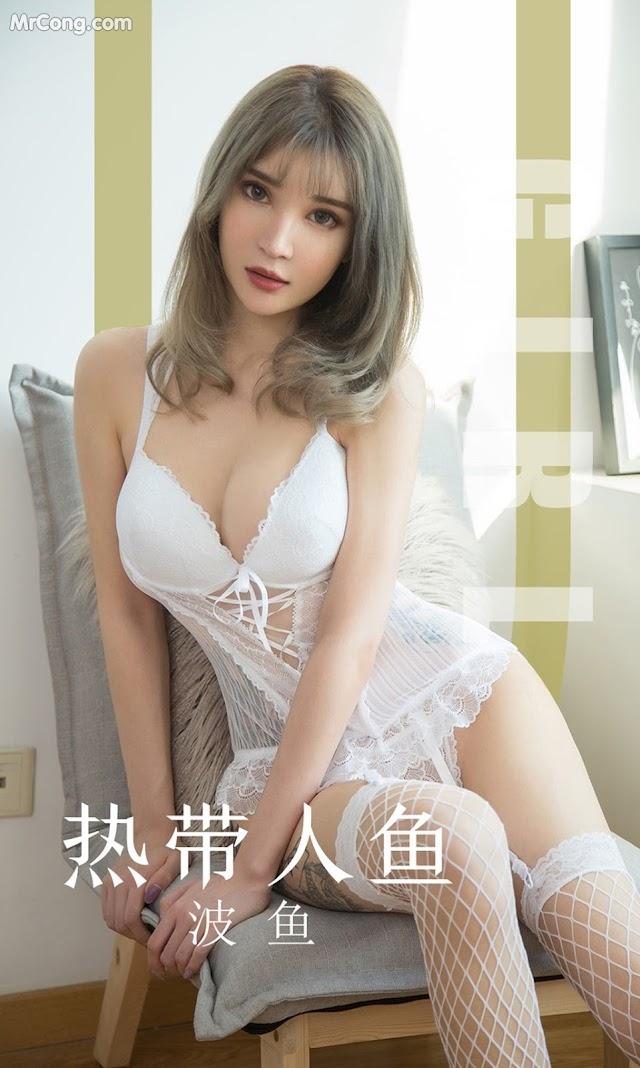 UGIRLS – Ai You Wu App No.1634: Bo Yu (波鱼) (35P)