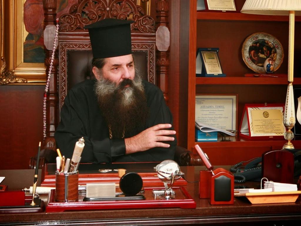 Επιστολή Πειραιώς κ. Σεραφείμ προς τον Πατριάρχη Μόσχας