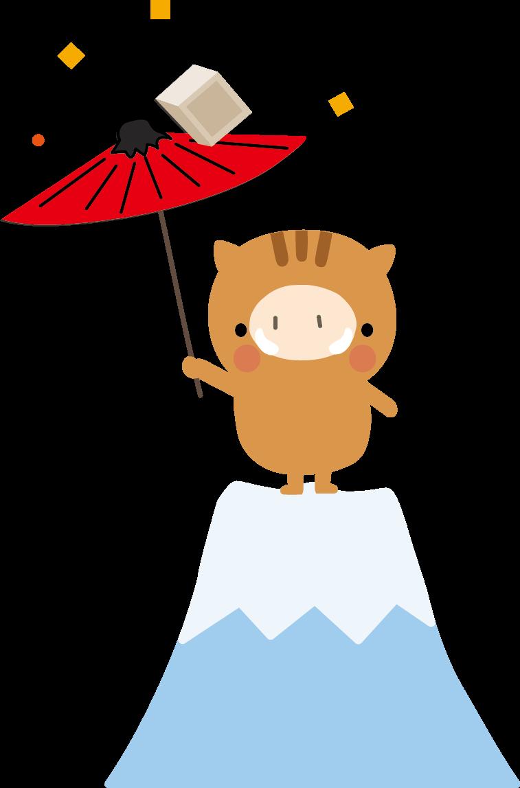 年賀状2019無料イラスト富士山の上のイノシシ君