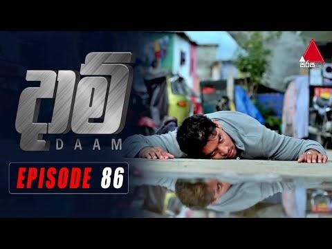 Daam Episode 86