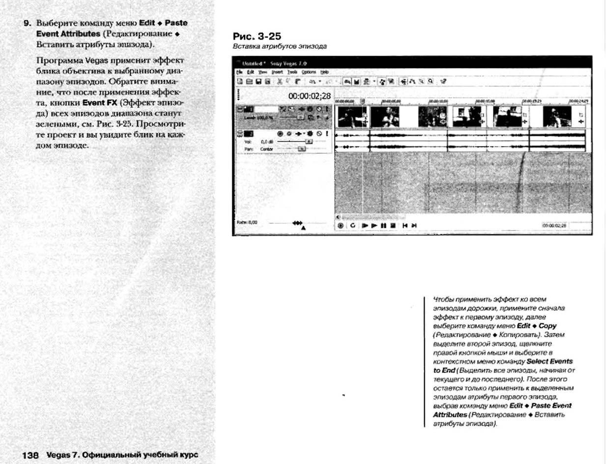 http://redaktori-uroki.3dn.ru/_ph/12/542378898.jpg