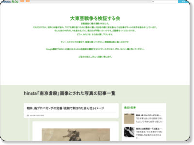 http://daitouasensou.seesaa.net/category/24900981-1.html