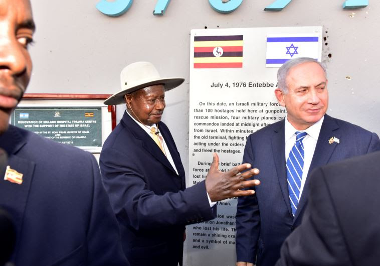 Israel Prime Minister , Netanyahu , likely To Attend Summit In Nigeria By End Year