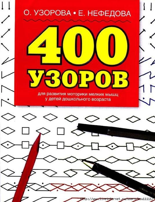 1 (535x700, 287Kb)