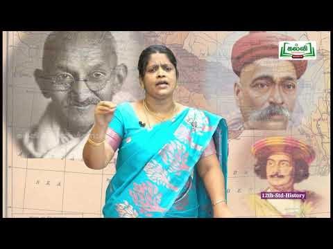 12th History இந்தியாவின் தேசியத்தின் எழுச்சி அலகு 1 பகுதி 2 Kalvi TV