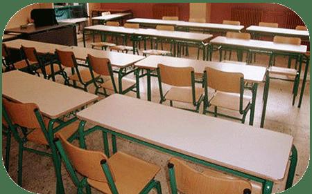 Επιστολή διαμαρτυρίας μαθητών Γυμνασίου-Λυκείου Λεχαίου προς τον Υπουργό Παιδείας