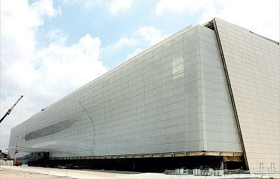 Arena Corinthians stadium in Brazil.