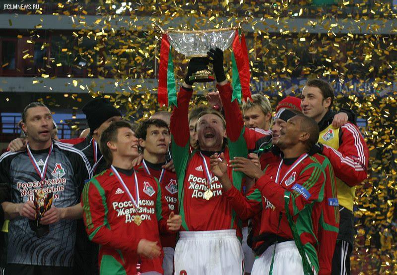 """Champion """"Locomotiva"""" di Russia 2004 di calcio ... o dieci anni fa!"""