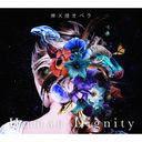 Human Dignity / Matenrou Opera