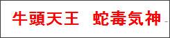 http://tokumei10.blogspot.com/2012/05/blog-post_5262.html