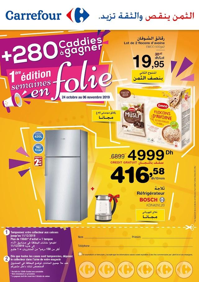 Catalogue Carrefour Maroc Novembre 2019