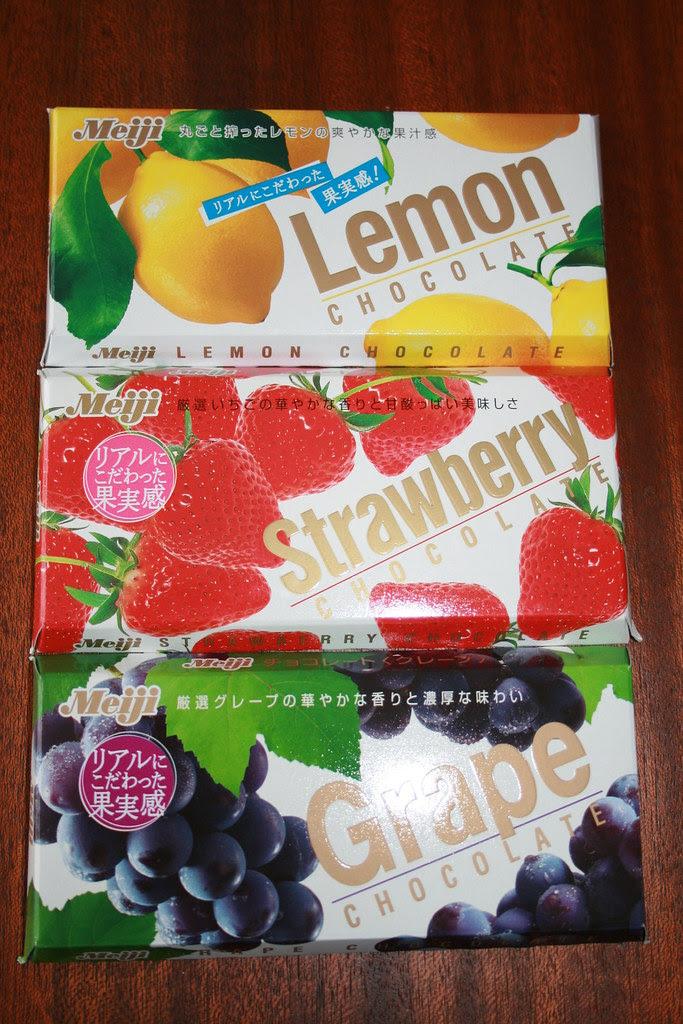 Meiji Chocolates