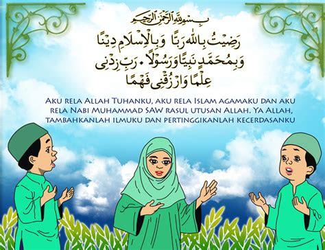 kata islami indah