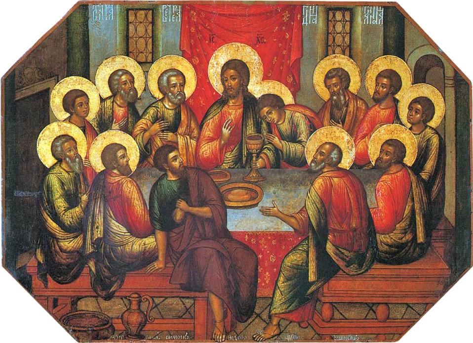 La dernière Cène du Christ