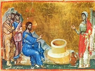 Φωτογραφία για 4780 - Σαμαρειτιδα: Μια αμαρτωλή που έγινε αγία