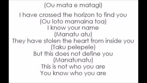 Moana Know Who You Are Lyrics
