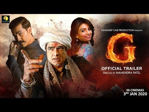 G - Gujarati Movie Trailer
