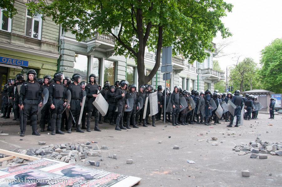 столкновения в одессе-97