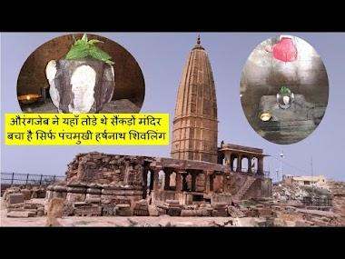 Harshnath Shiv Mandir Harshgiri Mountain Sikar