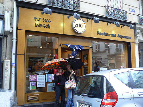 AKI sous la pluie.jpg