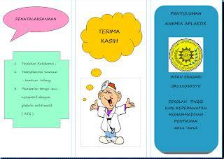 anira  contoh leaflet anemia aplastik