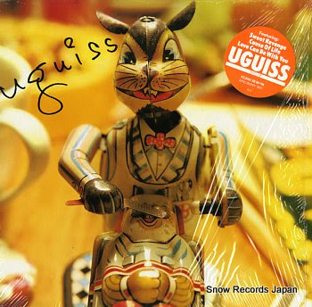 UGUISS s/t