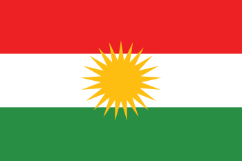 English: Flag of Kurdistan