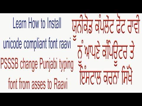Raavi Unicode Font Characters Chart Punjabi Unicode Raavi Special