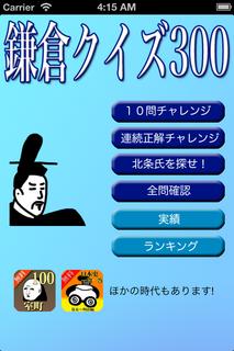 iOSシミュレータのスクリーンショット 2013.07.13 4.15.01.png