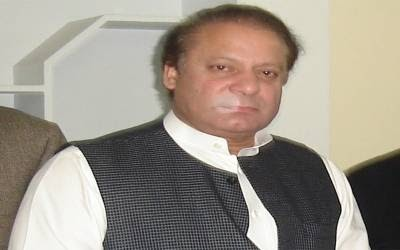 Appeal for Nawaz Sharif's sentencing hearing on medical grounds objectionable