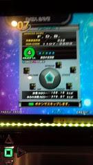 2013-04-13_15-55-10_735.jpg