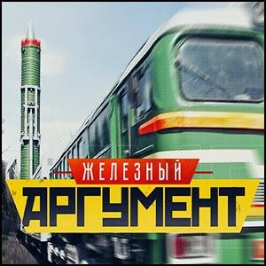 Баргузин – новый турпоезд для партнёров