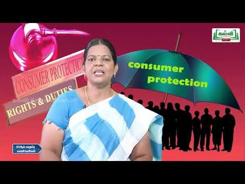 12th Commerce நுகர்வோர் பாதுகாப்பு அலகு 6 Kalvi TV