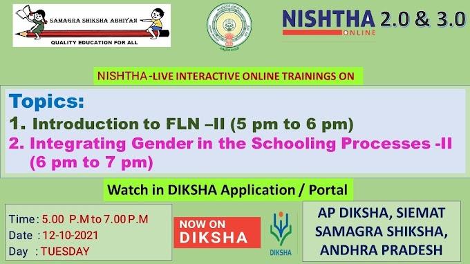 NISHTHA - SECONDARY LEVEL ONLINE TEACHERS TRAINING  YOUTUBE LIVE