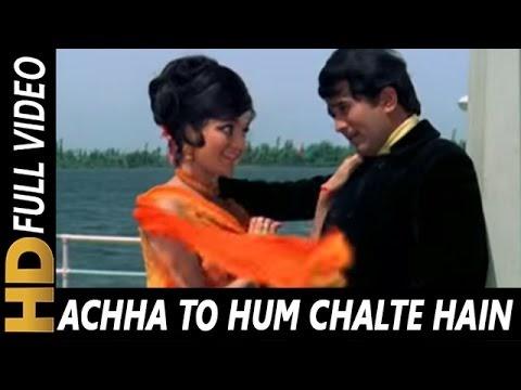 Accha to hum chalte hain Hindi lyrics 1979 pdf आन मिलो सजना