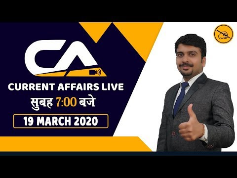 Current Affairs Live | 19 March 2020 | By Sanchit Mahendras | SBI, SSC, Railway, IBPS