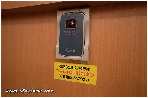 日高屋09.jpg