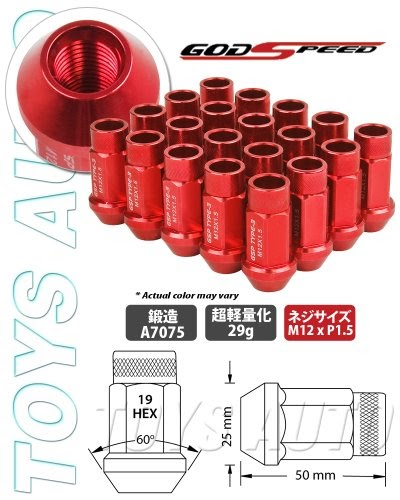 Lug Nuts: Godspeed 20 Pieces 12x 1.5mm Red Extended