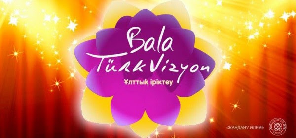 "Türkvizyon launches junior version ""Bala Türkvizyon"""