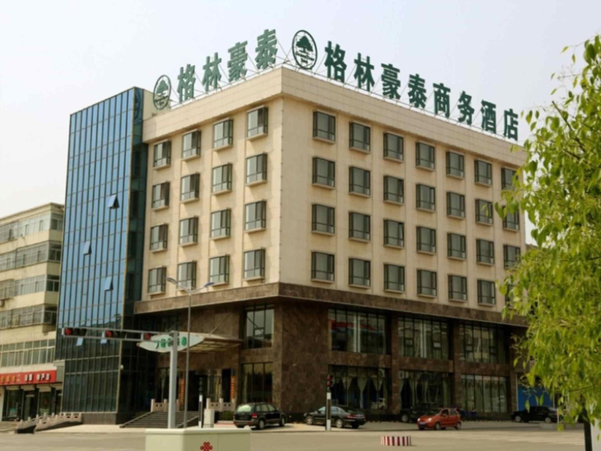 Green Tree Inn Liaoning Dalian Wangjia Qiao Business Hotel Reviews