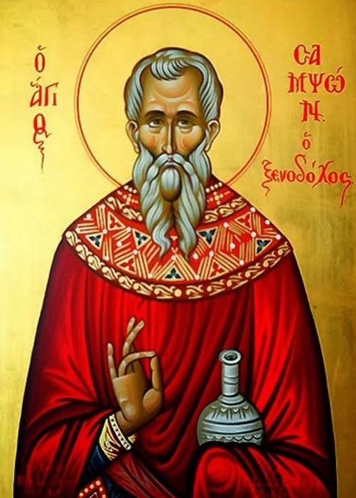 IMG ST. SAMPSON  the Hospitable