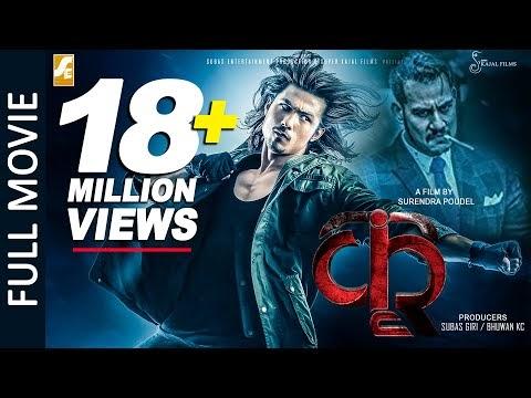 """Watch New Nepali Movie """"KRI"""""""