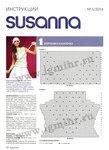 Susanna, 3-2014
